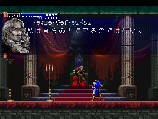 Yabause - Emulador Sega Saturn